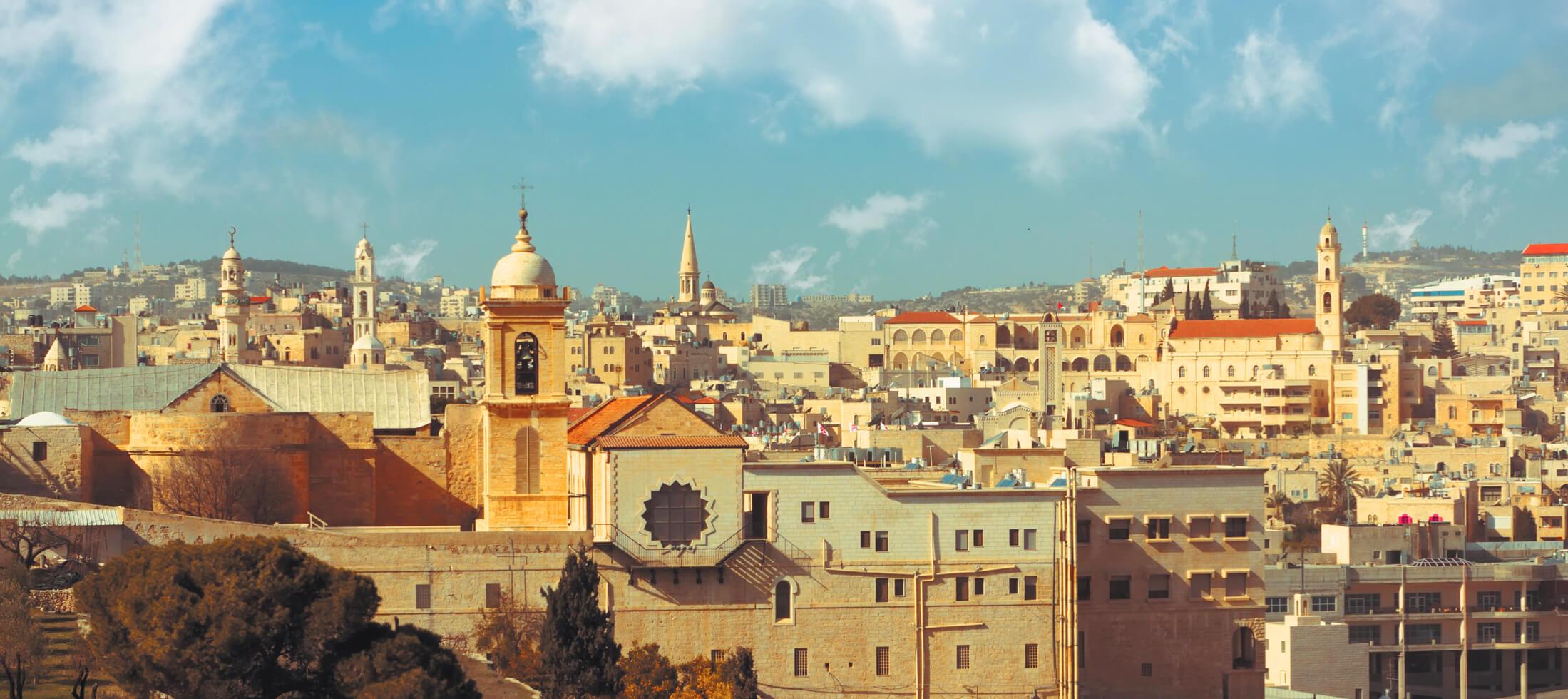 Bethlehem OId City